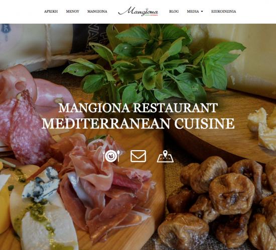 mangiona-site