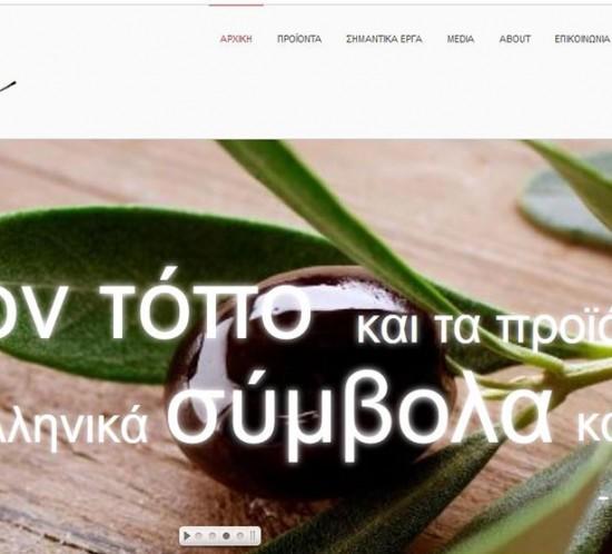 web-site-ellinahandmade-2