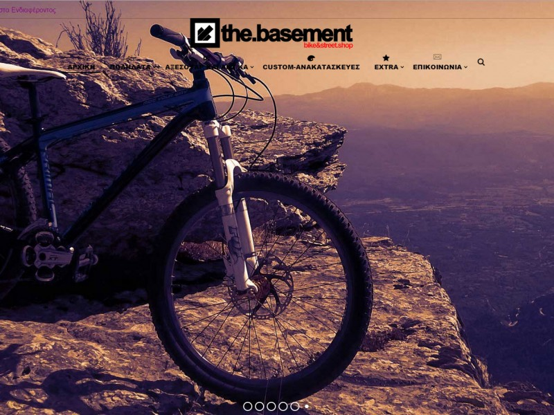 banner-portfolio-basement-bike-shop