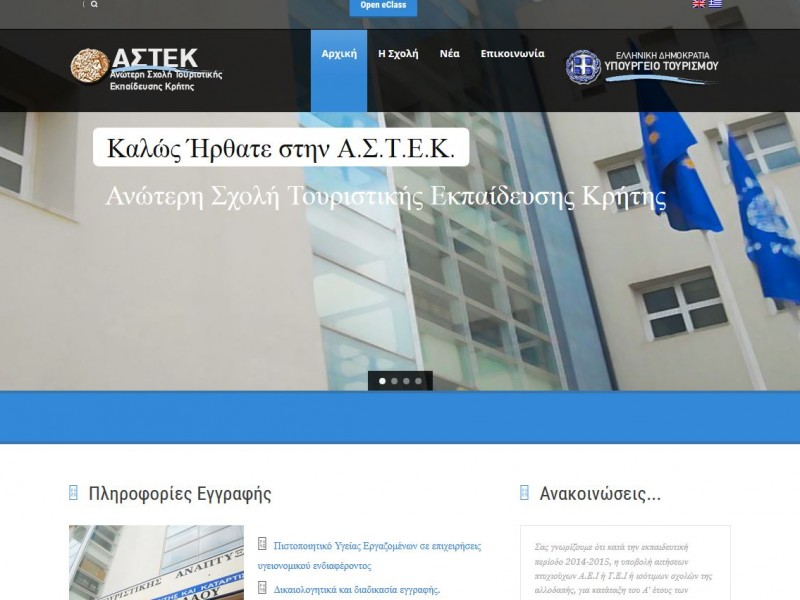site-astek