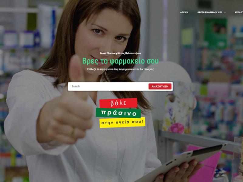 Indevin creative agency - Websites - Photos - Social Media - Green Pharmacy