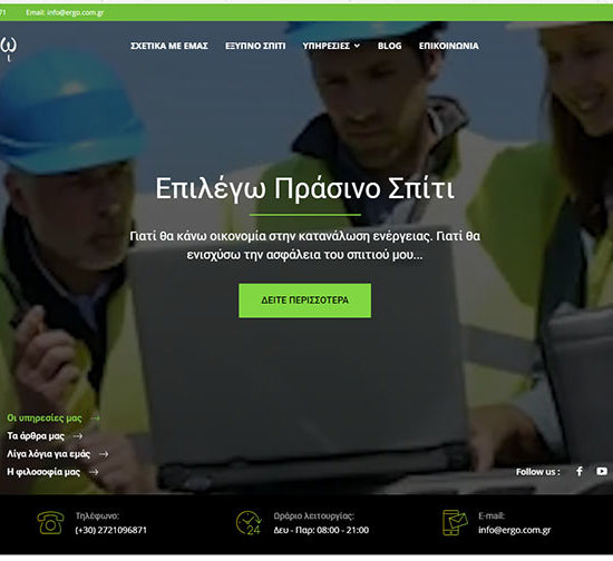 Indevin creative agency - Έργω τεχνική Εταιρεία website