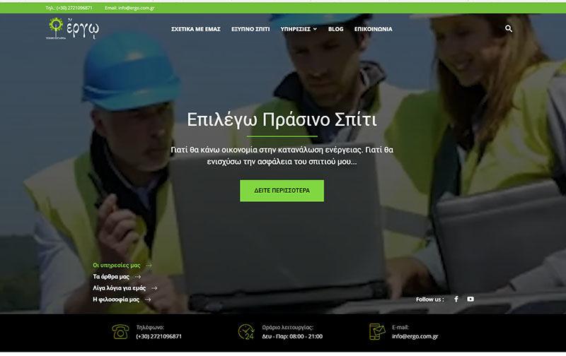 Indevin creative agency - Έργω τεχνική Εταιρεία website