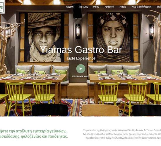 Indevin Καλαμάτα - ιστοσελίδες - video - φωτογράφιση