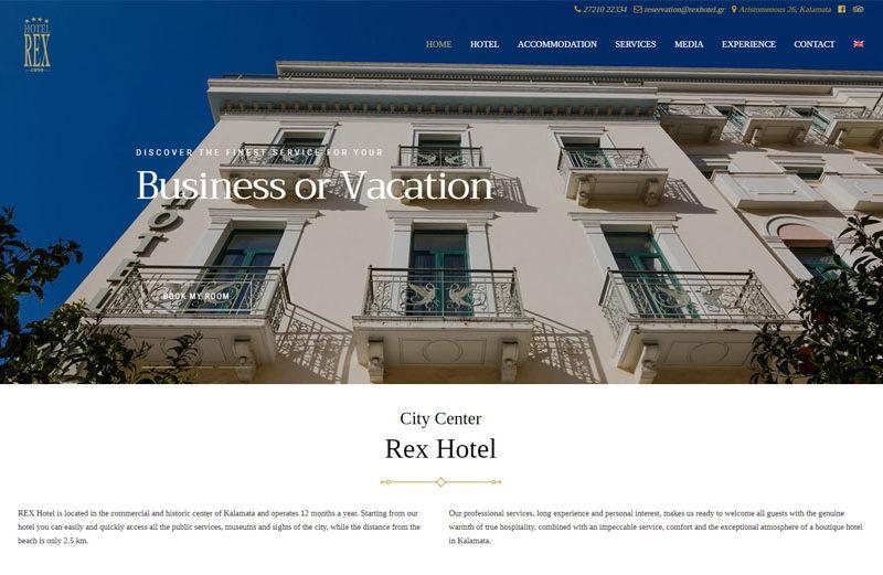 Indevin Καλαμάτα - ιστοσελίδες - video - φωτογράφιση - Rex Hotel