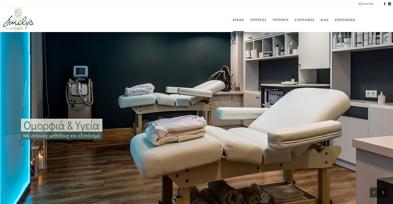 Indevin creative agency - Websites - Emily's all about beauty