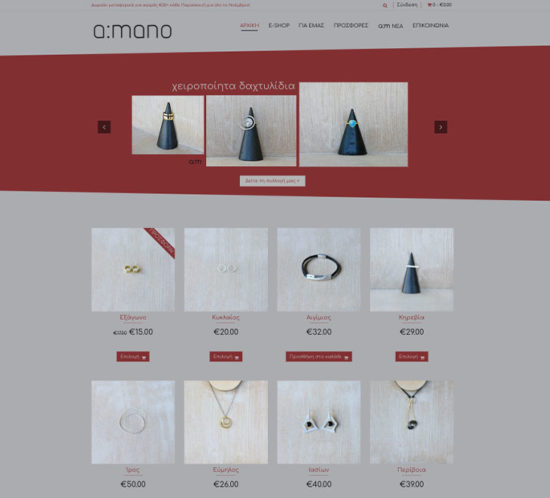 Indevin creative agency - Websites - Eshop - Amano