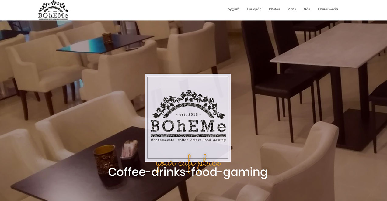 Indevin creative agency – Websites - Photos - Social Media - Boheme Cafe