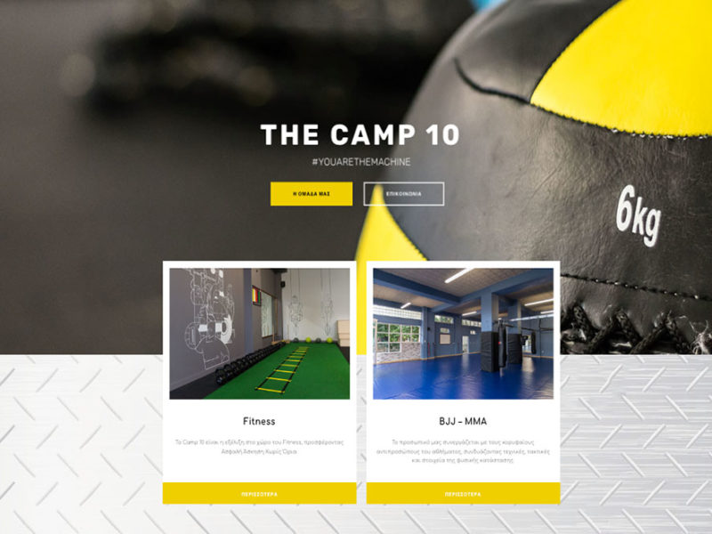 Indevin creative agency - Websites - The Camp 10