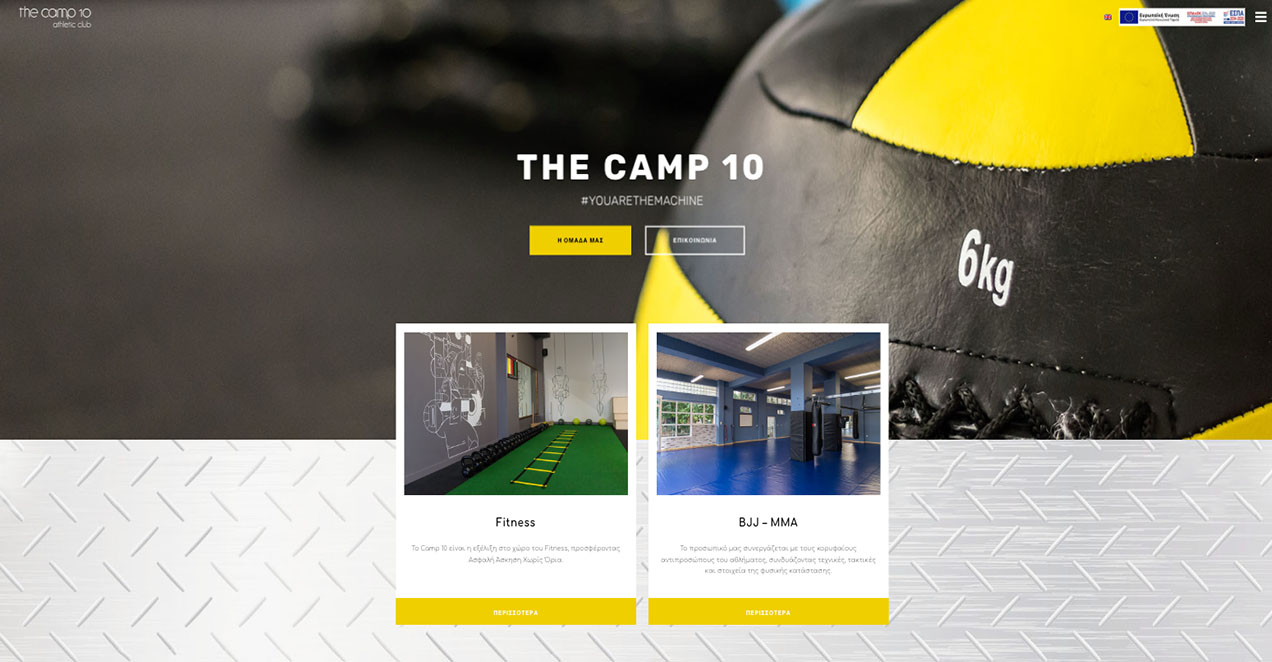 Indevin creative agency - Ιστοσελίδες - camp10