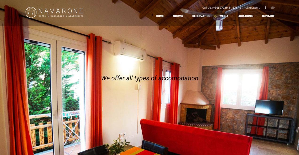 Indevin creative agency – Ιστοσελίδες - Video - Φωτογραφίσεις - Εικονική Περιήγηση - Hotel Navarone
