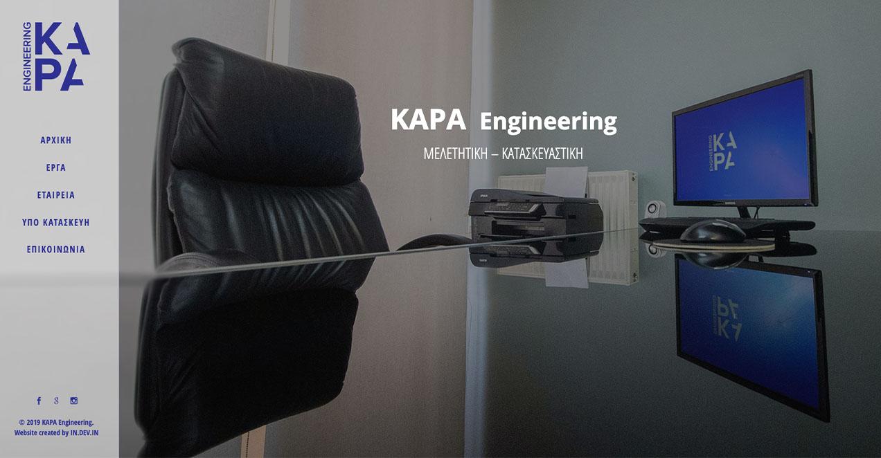 Indevin creative agency – Websites - Kapa Engineering