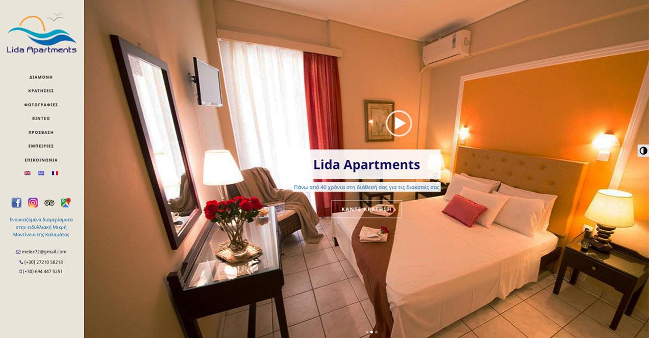 Indevin creative agency – Ιστοσελίδες – video - Φωτογραφίσεις - Εικονική Περιήγηση - Social Media - Lida Apartments
