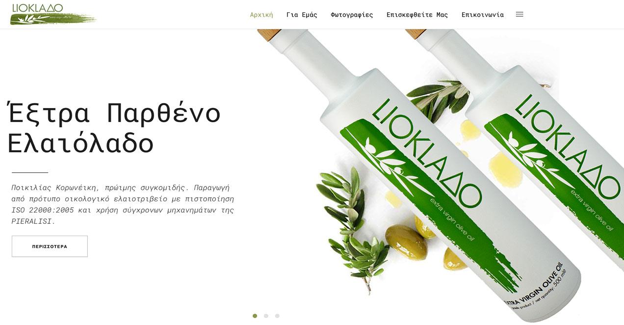 Indevin creative agency - Ιστοσελίδες - Φωτογραφίσεις - Lioklado