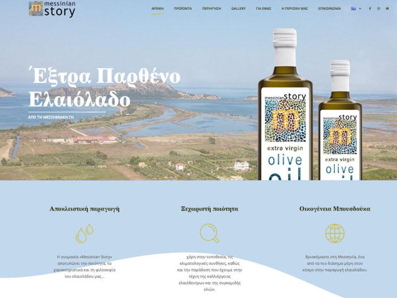 Indevin creative agency – Ιστοσελίδες - Φωτογραφίσεις - Messinian Story