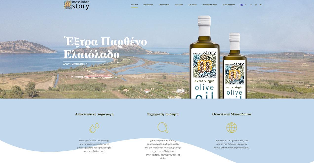 Indevin creative agency – Ιστοσελίδες - Φωτογραφίσεις - Messinian Story - Έξτρα Παρθένο Ελαιόλαδο