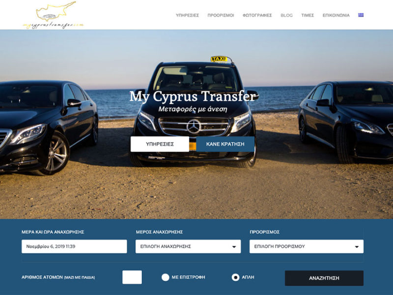 Indevin creative agency - Websites - Photos - My Cyprus Transfer