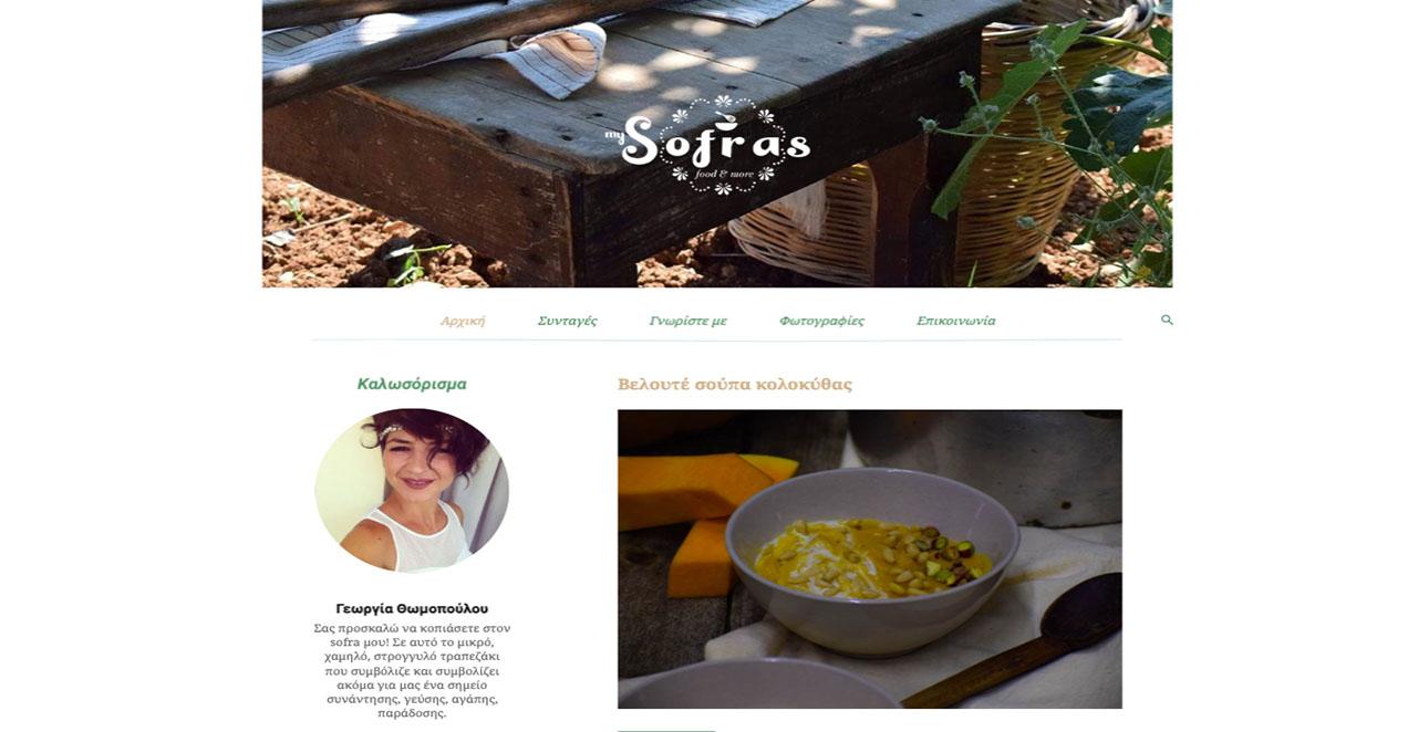 Indevin creative agency - Websites - mySofras