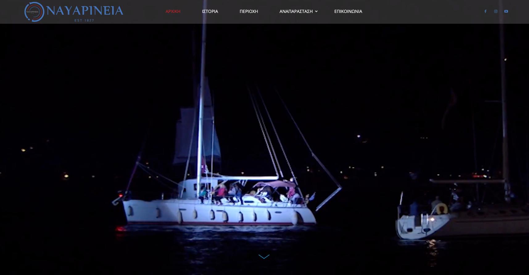 Indevin creative agency – Websites - Videos - Navarinia