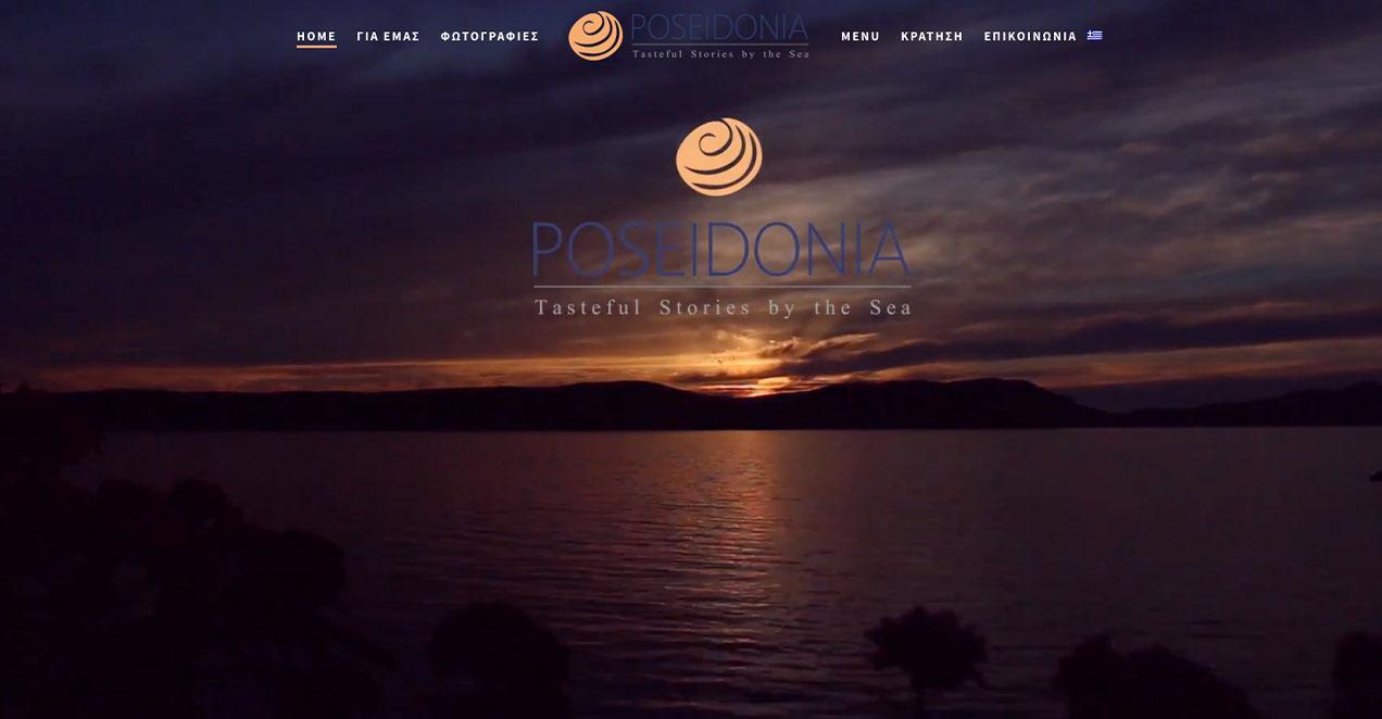 Indevin creative agency – Ιστοσελίδες - Social Media - Φωτογραφίσεις - Βίντεο - Πύλος Ποσειδωνία